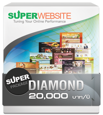 Package Diamond